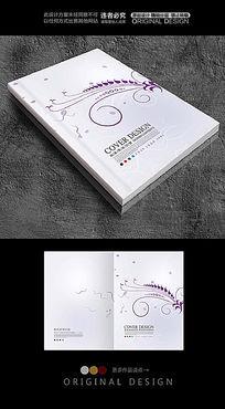 手绘意境花卉小说杂志封面