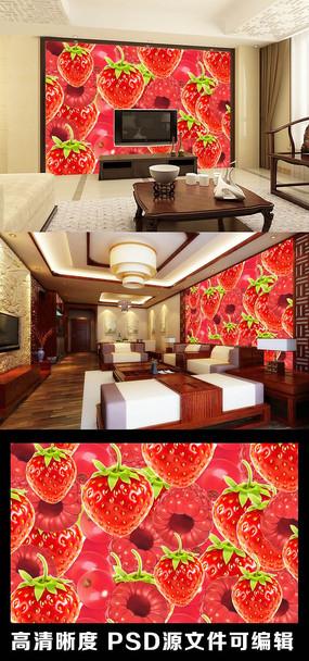 水果草莓桑葚红色樱桃电视背景墙