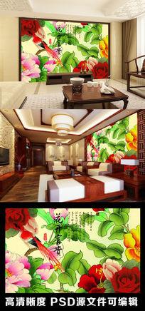 中国风水墨花鸟牡丹花开富贵电视背景墙