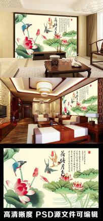 中国风水墨画荷塘月色荷花荷叶字画电视背景墙