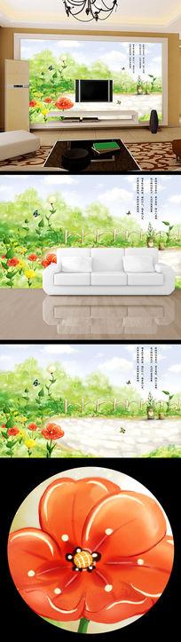 绿色清雅小清新电视背景墙