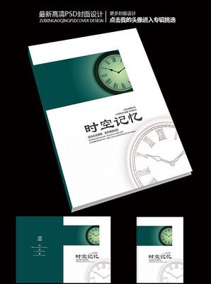 时空记忆个人怀旧作品集封面设计