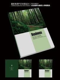 现代环保绿色产品杂志封面设计