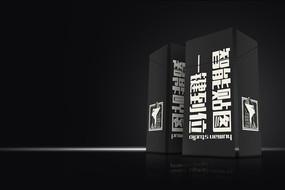 高档纸盒包装效果VI场景智能贴图模板