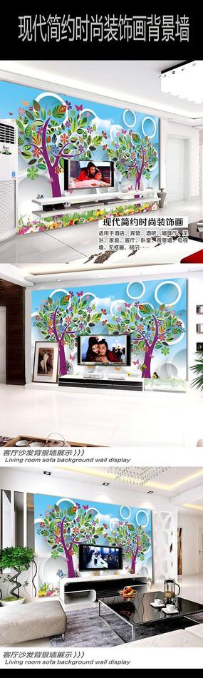 卡通树草地圆圈客厅沙发电视背景墙