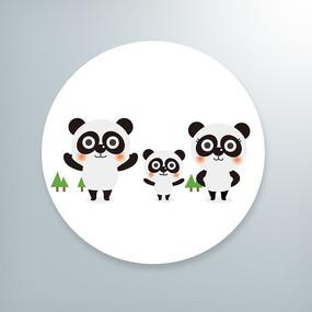 卡通熊猫插画
