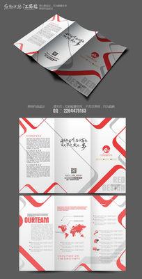 时尚创意家装家居折页版式设计模板