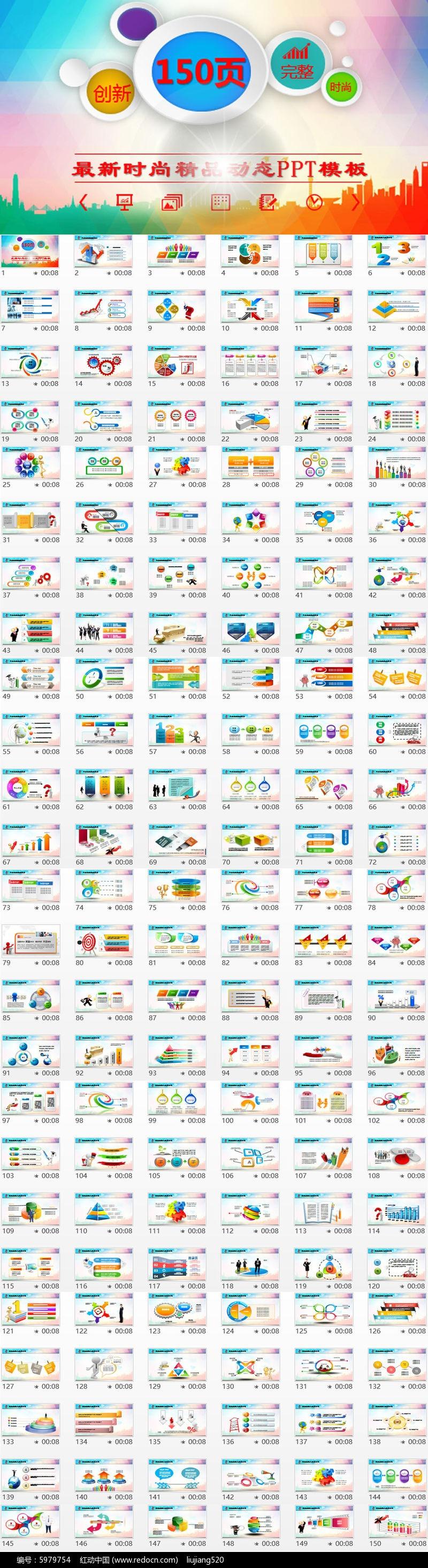 通用精美简洁通用总结工作计划ppt图表合集图片