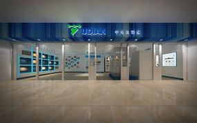 宇電自動化展廳