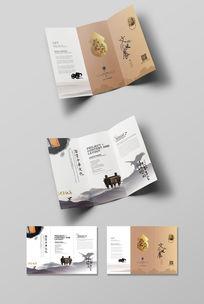 古典中国风三折页设计