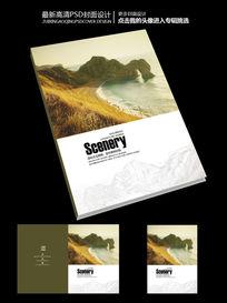 国外商业杂志封面设计
