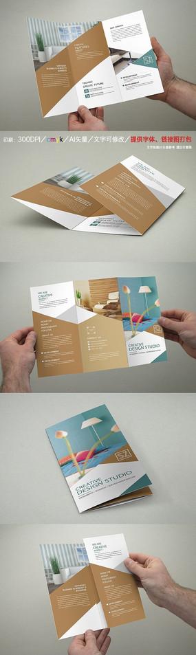 房地產三折頁設計模板
