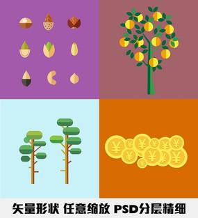 坚果橙子橙树树木金币瓜子卡通矢量图形绘制扁平化图案
