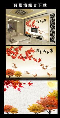 简洁秋天枫叶大树背景墙图片设计下载