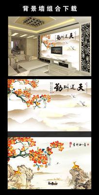 中国风木棉花山水电视背景墙图片设计下载