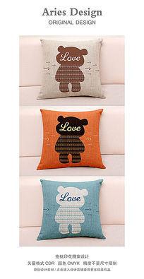 抱枕图案设计CDR卡通love熊