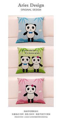 抱枕图案设计CDR卡通熊猫情侣
