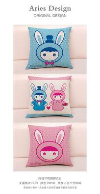 抱枕图案设计CDR可爱卡通情侣兔