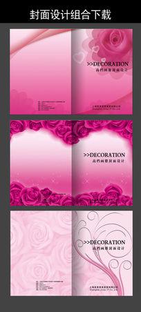 玫瑰花女性画册封面图片设计下载