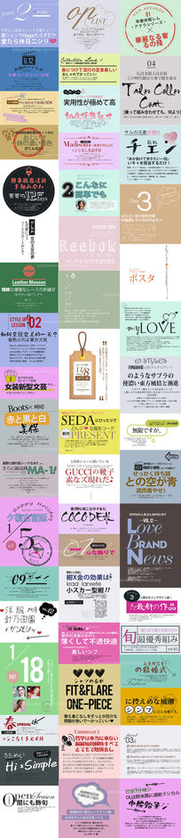 日系文字标签psd排版日式森系文艺风日文