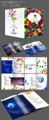 微信移动画册版式设计模板