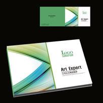 现代科技宣传册封面横版