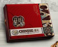 雅礼月饼盒设计