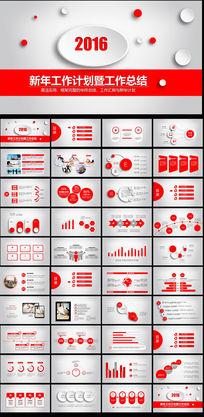 红色新年计划工作总结工作汇报模板模板下载