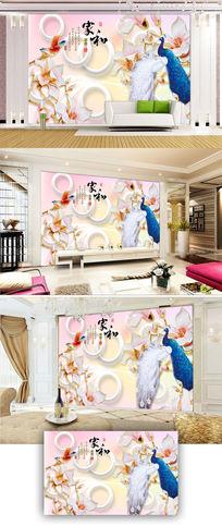 家和孔雀3D立体玉兰花电视背景墙图片