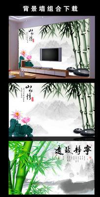 中国风竹子宁静致远山水情电视背景墙图片设计下载