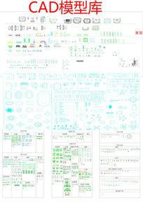 CAD模型库