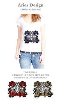 T恤图案CDR哥特风摇滚吉他骷髅头