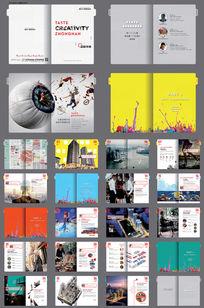 房地产商业画册
