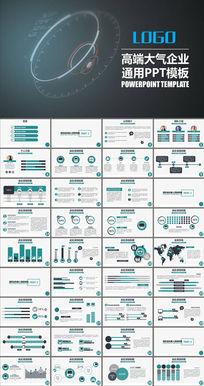 商业融资会展贸易项目介绍PPT模板