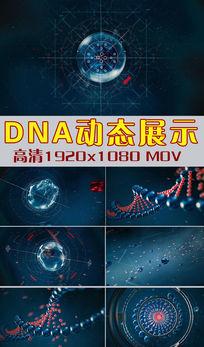 DNA双螺旋链条细胞病毒医学医疗动态视频