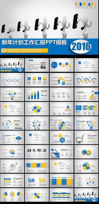 商务微立体新年计划年终工作总结PPT模板模板下载