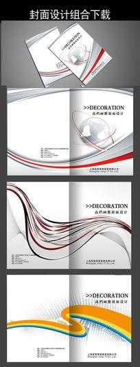 动态线条通用画册封面图片设计下载