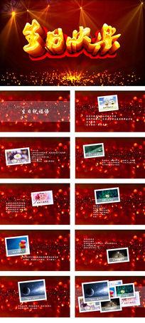 炫丽背景视频祝你生日快乐ppt模板