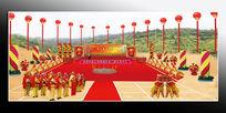 礼仪庆典活动效果图模板下载