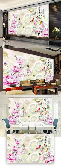 3D玉雕牡丹花卉电视背景墙壁画图片