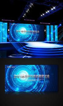 IT数码科技会议展板背景设计