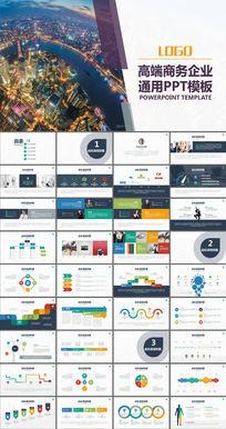 产品介绍电子商务项目介绍PPT模板