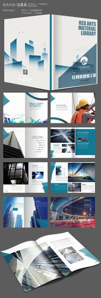 蓝色建筑画册版式设计