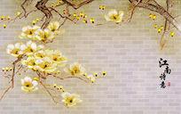 诗意江南花开满枝头砖墙背景电视沙发背景墙画