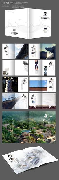 仿古建筑公司画册版式设计