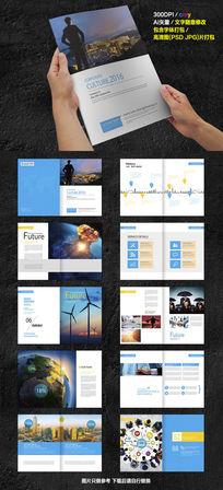 蓝色商务科技画册版式