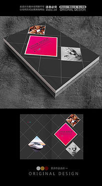 企业大气建筑地产画册封面设计