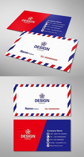 时尚创意信封名片