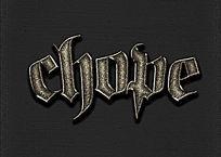 灰色磨砂复古金属立体字