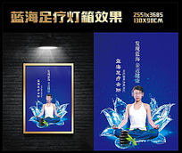 蓝色水珠瑜珈美女海报